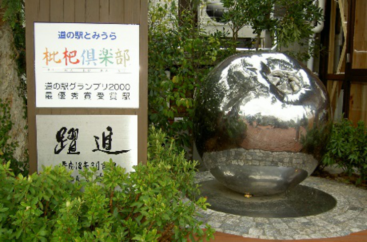 驿站・枇杷俱乐部_gaitubao_com_727x480.png